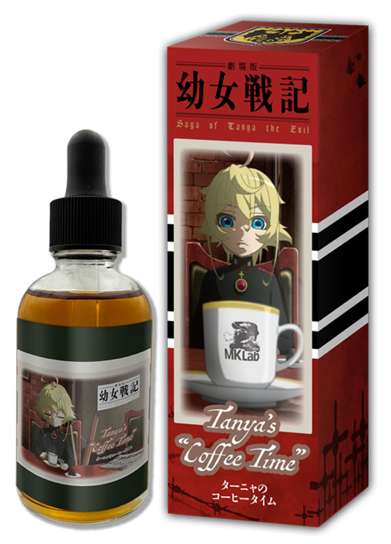 Tanya's coffee time 咖啡&巧克力