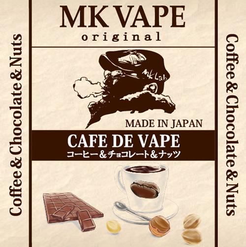 CAFE DE VAPE カフェ ド ベイプ