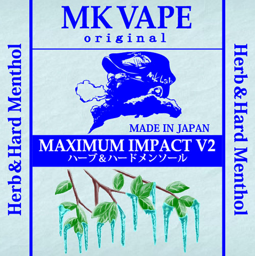 MAXIMUM IMPACT マキシマム インパクト V2