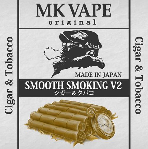 SMOOTH SMOKING V2