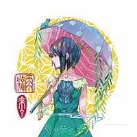 Rainy Draw(雨流)