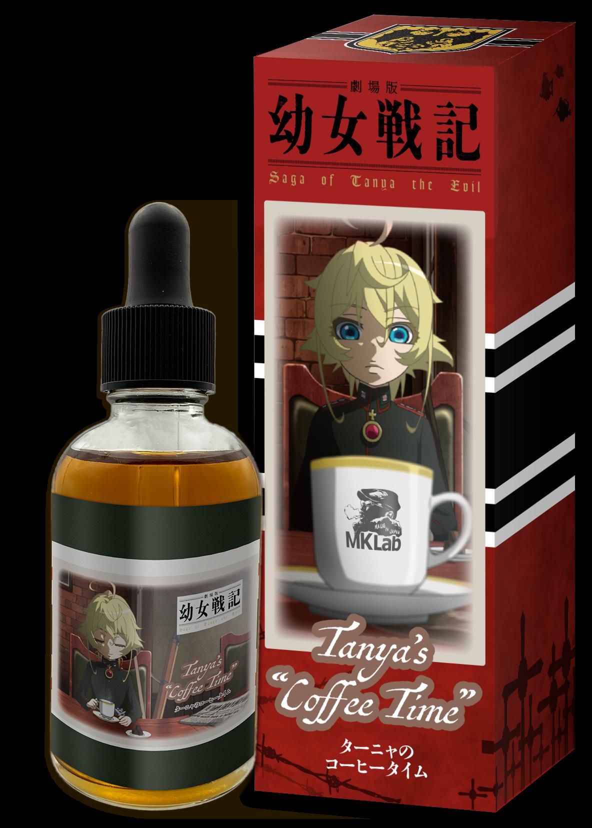 劇場版「幼女戦記」ターニャのコーヒータイム コーヒー&チョコレート風味 パッケージ写真