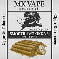 SMOOTH SMOKING(スムーズ スモーキング)