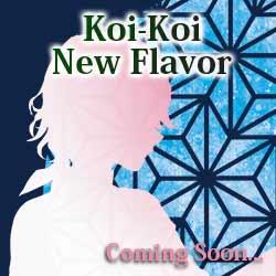 new-koikoi(新商品)